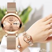 手錶韓版時尚網紅全自動夜光女士手錶防水雙日歷女學生鋼帶簡約腕錶 雲朵走走
