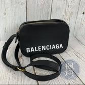BRAND楓月 BALENCIAGA 巴黎世家 558171 經典LOGO 黑色牛皮 小斜背包 單肩包 側背包