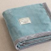 毛毯午睡小毯子加厚珊瑚絨空調法蘭絨學生宿舍毛絨床單被子夏 黛尼時尚精品