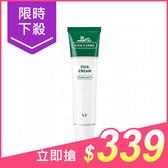 韓國VT CICA老虎積雪草修護霜(50ml)【小三美日】$399