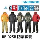 漁拓釣具 SHIMANO RB-025R 黑 #M #L #XL (防寒套裝)