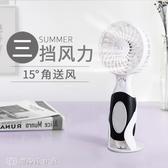 風扇 ZLS手持小電風扇可充電usb小型迷你學生宿舍床上手拿隨身便攜臺式 【創時代3c館】
