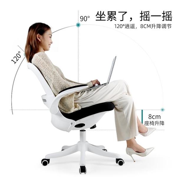 電腦椅家用學習椅辦公椅靠背書桌書房學生寫字升降座轉椅子 NMS 露露日記