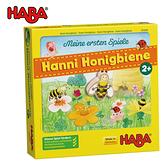 【德國 Haba 兒童桌遊】色彩遊戲- 忙碌的蜜蜂 TA301838