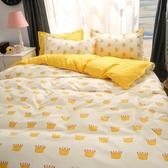 韓式學生宿舍三件套單人床單1.5/1.8/2.0/1.2m被套卡通床上四件套