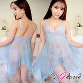 情趣用品【Gaoria】情話綿綿 蕾絲柔紗 性感情趣睡衣 淺藍 N4-0058