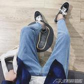 冬季褲子男士牛仔褲直筒寬鬆休閒褲長褲韓版潮   潮流前線