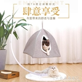 貓咪吊床貓窩窗臺秋千貓吊籃貓用寵物掛窩貓貓曬太陽掛床小貓的床YXS 水晶鞋坊