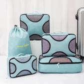 旅行收納包出差用品必備洗漱包便攜旅游行李箱衣物內衣整理分裝袋