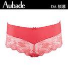 Aubade-傾慕S蕾絲平口褲(莓紅)D...
