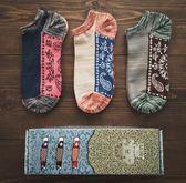 襪子男船襪四季款男士短襪 多款可選