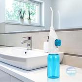 沖牙機 便捷沖牙器家用洗牙器清潔便攜式手動潔牙器水牙線牙結石牙沖水線 1色