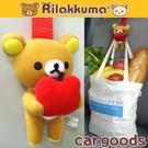 車之嚴選 cars_go 汽車用品【RK45】日本Rilakkuma拉拉熊手拿蘋果造型多功能掛勾夾 椅背頭枕 置物掛鉤