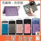 三星 S21 Note20 ultra A32 A42 A72 A71 A51 note10+ A70 動物插卡 透明軟殼 手機殼 保護殼