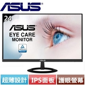 ASUS華碩 VZ249HE 24型 超低藍光護眼螢幕 黑