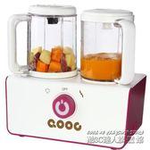多功能營養輔食機寶寶蒸汽攪拌器嬰兒輔食工具(雙杯版)  IGO