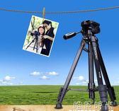 相機腳架 668三角架手機直播支架適合佳能尼康照相機便攜單反三腳架igo 唯伊時尚
