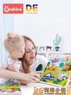 拼圖有聲拼圖益智玩具木質3-6歲幼兒園啟...