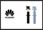 【拆封新品】HUAWEI華為 原廠自拍桿_暗夜金/靜怡藍(盒裝)