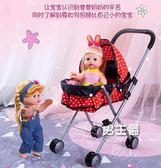 兒童過家家 醫生玩具女孩小手推車帶洋娃娃嬰兒童仿真購物車XW 特惠免運