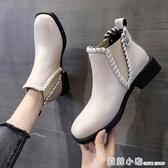 顯腳小馬丁靴女英倫風2020新款瘦瘦短靴網紅切爾西春秋單靴ins潮 聖誕節全館免運