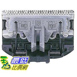 [東京直購] Panasonic ER934-K 兒童用理髮器替換刀片