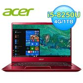【Acer 宏碁】Swfit 3 SF314-54G-59HT 14吋窄邊框筆電 烈焰紅 【買再送電影兌換序號1位】