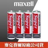 【四顆】【效期2020/09】  Maxell 三號 AA 碳鋅電池 乾電池 3號 鬧鐘 時鐘 電子秤 R6