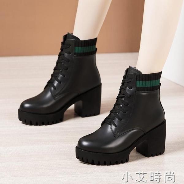 高跟粗跟馬丁靴女英倫風2020秋冬厚底系帶大碼女短靴春秋百搭單靴 小艾新品