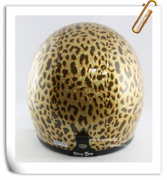 林森●金蔥復古帽,半罩,3/4帽,812,礦石豹紋,金~