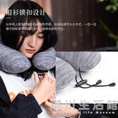 充氣u型枕吹氣旅行枕坐車護頸枕脖子U形枕頭頸部靠枕飛機便攜成人 晴川生活館