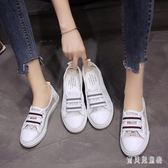 樂福鞋 蕾絲透氣網小白鞋女2018夏新款軟底 BF5748『寶貝兒童裝』