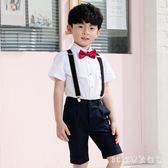 男童演出服小男孩兒童禮服花童主持人男童鋼琴演出服裝背帶褲表演套裝 LH3492【3C環球數位館】
