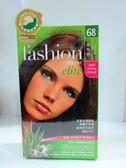 華世~歐絲特植物性染髮劑68號~咖啡色 Dark Tobacco Blond