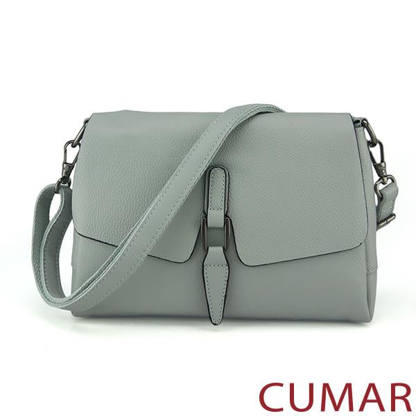 【CUMAR女包】荔枝紋牛皮曲線飾釦斜背包-灰