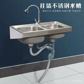 廚房不銹鋼水槽帶墻上三角支架洗菜盆水池雙槽商用食堂洗碗池 LannaS YTL