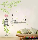 壁貼【橘果設計】LOVE DIY組合壁貼 牆貼 壁紙 室內設計 裝潢 無痕壁貼 佈置