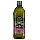 【喬凡尼食用油】義大利GIURLANI喬凡尼葡萄籽油1公升