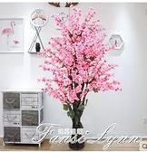 中式假花鴻運擺件仿真植物裝飾盆景塑料綠植大盆栽室內客廳花落地 HM 范思蓮恩