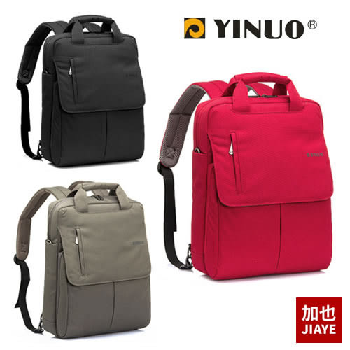【加也】YINUO 以諾 13.3、15.6吋 手提、側背、後背三用電腦包