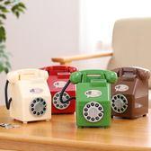 電話機存錢罐創意儲蓄罐儲錢罐大號塑料兒童節可愛禮物卡通硬幣零【購物節限時83折】