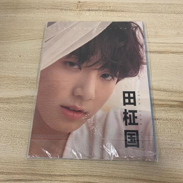 防彈少年團BTS田柾國田正國專輯周邊同款寫真集(666-857)