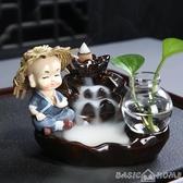 茶具茶寵擺件可養招財倒流香禪意小和尚精品茶道茶玩茶寶茶桌茶具配件 交換禮物 LX