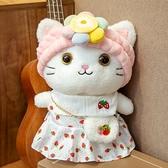 毛絨玩具 網紅可愛貓咪毛絨玩具公仔布娃娃兒童生日禮物小玩偶送閨蜜女生萌【快速出貨】