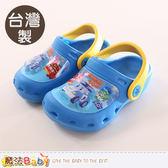 童鞋 台灣製POLI波力正版閃燈輕量鞋 魔法Baby