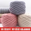 黛青 手工diy編織送男友女自織圍巾毛線團粗線球情人牛奶棉材料包
