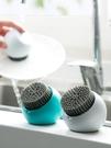 球形可立刷鍋不沾油廚房洗碗刷子家用灶台不粘鍋清潔刷【七月特惠】
