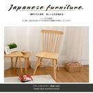 【多瓦娜】伊娜全實木餐椅-116-1805