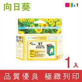 向日葵 for HP NO.97/C9363WA 彩色環保墨水匣 /適用HP Deskjet 5740 / 6540 / 6840 / 6850 / 9800 / 9860