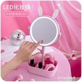 化妝鏡默默愛抖音化妝鏡LED帶燈公主鏡子少女心宿舍桌面臺式儲物梳妝鏡   多莉絲旗艦店